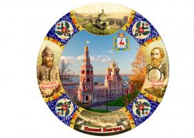 4419-1-6 Тарелка фарфор Виды города 12,5 см
