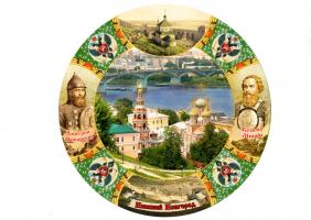 4419-1-5 Тарелка фарфор Виды города 12,5 см