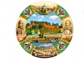 4419-1-10 Тарелка фарфор Виды города 12,5 см