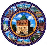 4419-1-1 Тарелка фарфор Виды города 12,5 см