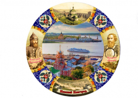 4419-1-8 Тарелка фарфор Виды города 12,5 см