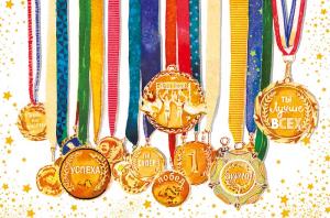 Открытка 0572.824 Медали