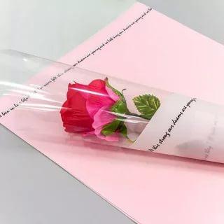 Плёнка в листах 58*30 (40 шт.) с окошком Розовый