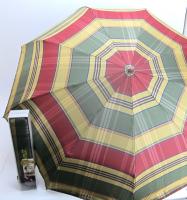 Зонт 823
