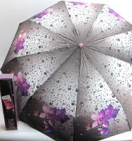 Зонт автомат 717