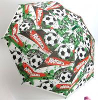 Зонт детский 982