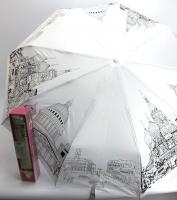 Зонт автомат 342