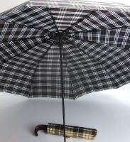 Зонт автомат 974