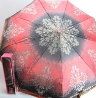 Зонт автомат 379