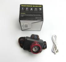 Т99 Фонарь налоб.аккамуляторный+USB(3 режима)