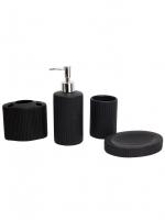 К20515 Набор для ванной комнаты 29*23*8 см
