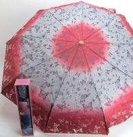 Зонт автомат 1001