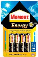 2098798 Момент Energy алкалиновые батарейки AA, БЛ-4 шт.