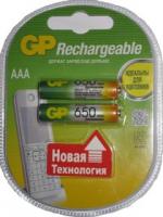 Аккумулятор GP R03 /65AAAHC NiMH 650 mAh BP-2