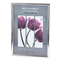 Фоторамка Светосила Радуга 21*30 Серебро, со стеклом