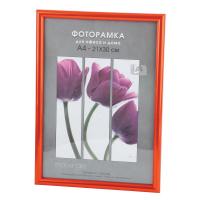 Фоторамка Светосила Радуга 21*30 Оранжевый, со стеклом