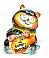Кот цветной с надписью, 11 см,7027