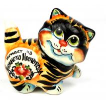 Кот цветной с надписью, 10,5 см, 7041