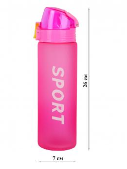 К30626 Бутылка для жидкостей 600 мл