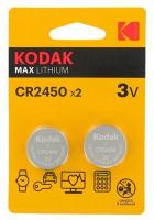Батарейки Kodak  30414761 CR2450 литиевая 3v 1 шт.